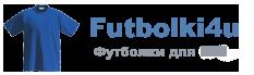 futbolki-Logo